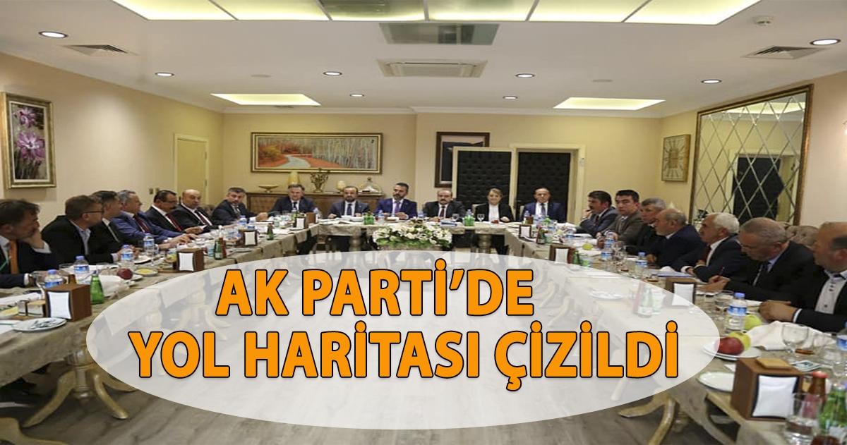 BOLU AK PARTİ YÖNETİMİ ANKARA'DA BİR ARAYA GELDİ